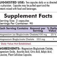Buffered Magnesium Bisglycinate - Bio-Max Series – Hypoallergenic - 180 capsules - INGREDIENTS