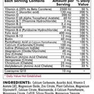 Children's Multi-Vitamin Mineral - Hypoallergenic - 120 capsules - INGREDIENTS