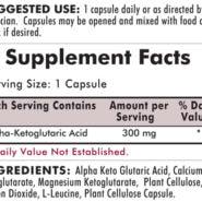 Alpha-Ketoglutaric Acid 300 mg - Hypoallergenic - 100 capsules - INGREDIENTS