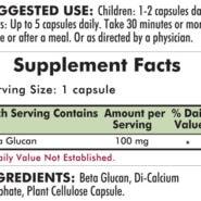 Beta Glucan (1,3-1,6) - Hypoallergenic - 250 capsules - INGREDIENTS