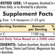 Buffered Vitamin C Powder - Flavored - Bio-Max Series - 7oz - 200 grams - INGREDIENTS