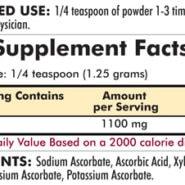 Buffered Vitamin C Powder - Unflavored - Bio-Max Series - Hypoallergenic - 7oz - 198.5 grams - INGREDIENTS