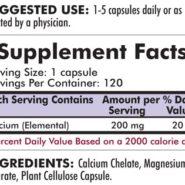 Calcium 200 mg without Vitamin D - Bio-Max Series - Hypoallergenic - 120 capsules - INGREDIENTS