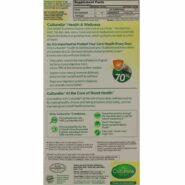 Lactobacillus GG - 30 Veggie Caps GF/CF (Green Label)