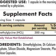 DMG (Dimethylglycine) Maximum Strength 300 mg - Hypoallergenic - 120 capsules - INGREDIENTS