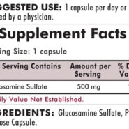 Glucosamine Sulfate 500 mg - Hypoallergenic - 120 capsules - INGREDIENTS