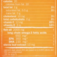 Omega3 Squeeze - 90 packets - INGREDIENTS