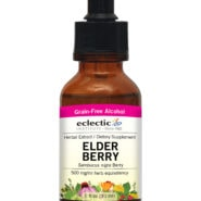 Elderberry - 1oz