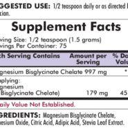 Buffered Magnesium Bisglycinate Powder - Bio-Max Series - 4oz