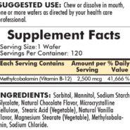 Chewable Methyl B-12 2500 mcg Chocolate Wafers - 120 wafers